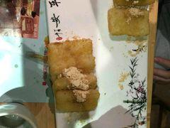 邻家院子重庆火锅的红糖糍粑