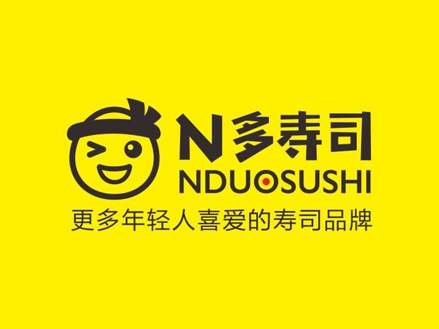 N多寿司(老百盛店)