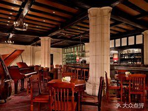 和平饭店爵士酒吧