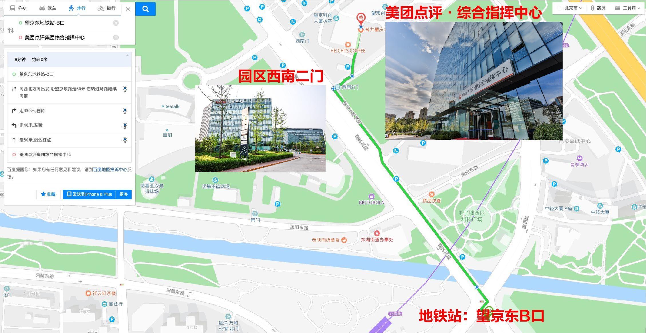 路线图新-01.jpg