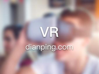 万达VR主体休闲馆
