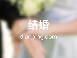 花月佳期婚紗攝影