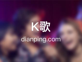 七阳KTV