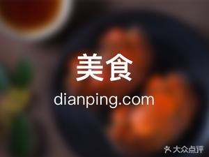 传福火盆烧烤