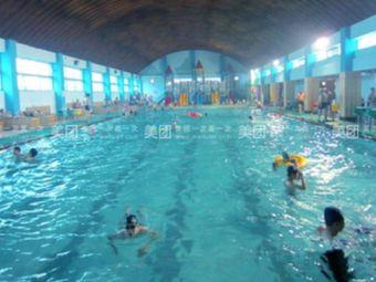 海阔水上俱乐部游泳馆