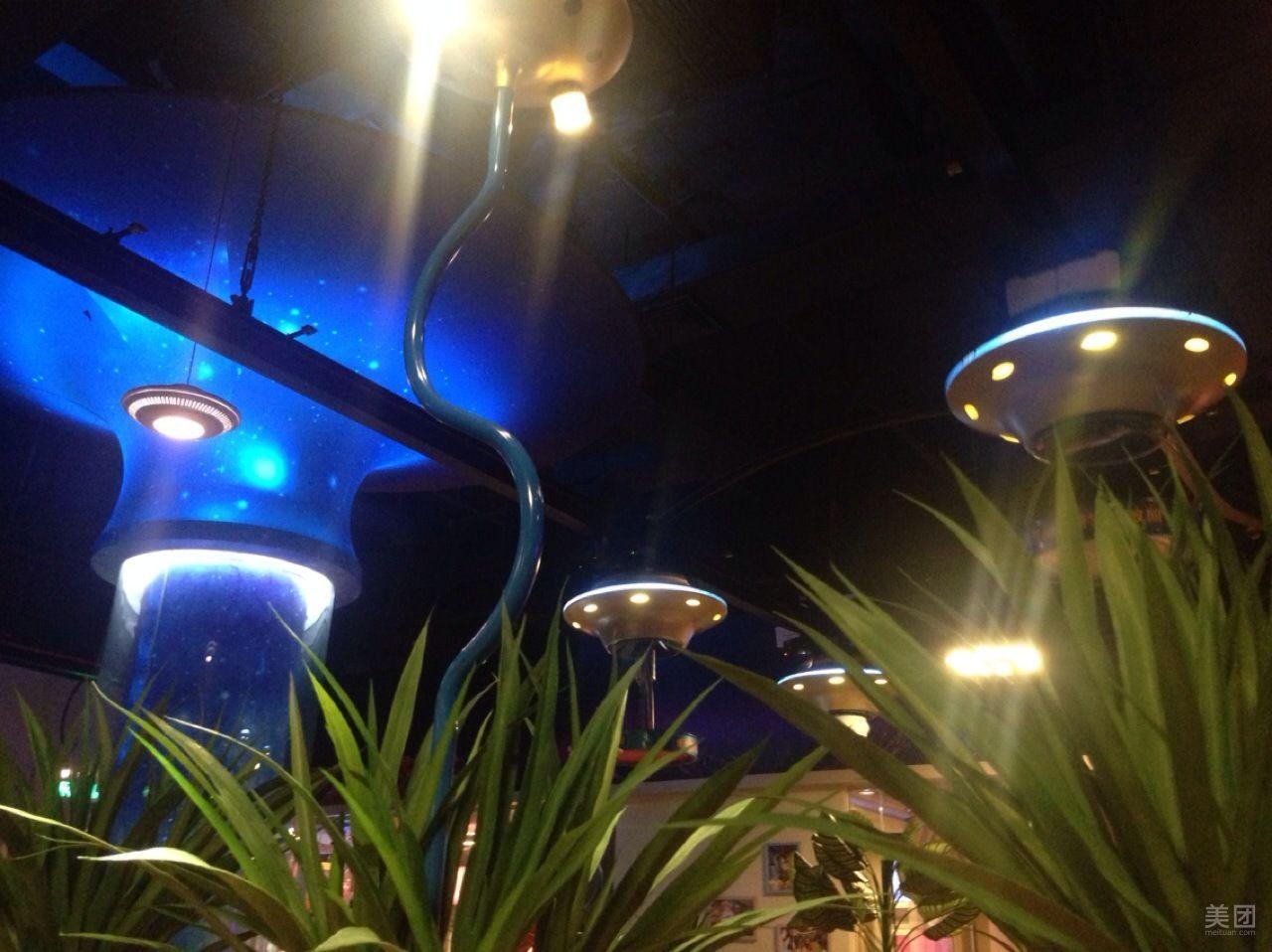 星际飞碟餐厅