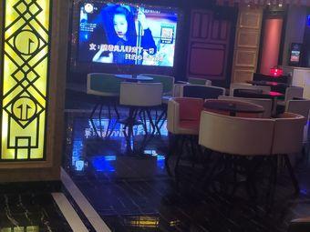 东都音乐KTV