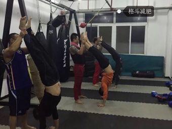 凯奥格斗俱乐部(潮白店)
