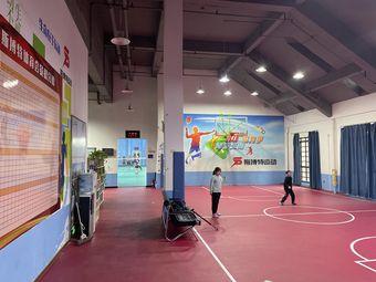 斯搏特运动球馆