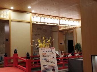 乐汤汇温泉生活馆