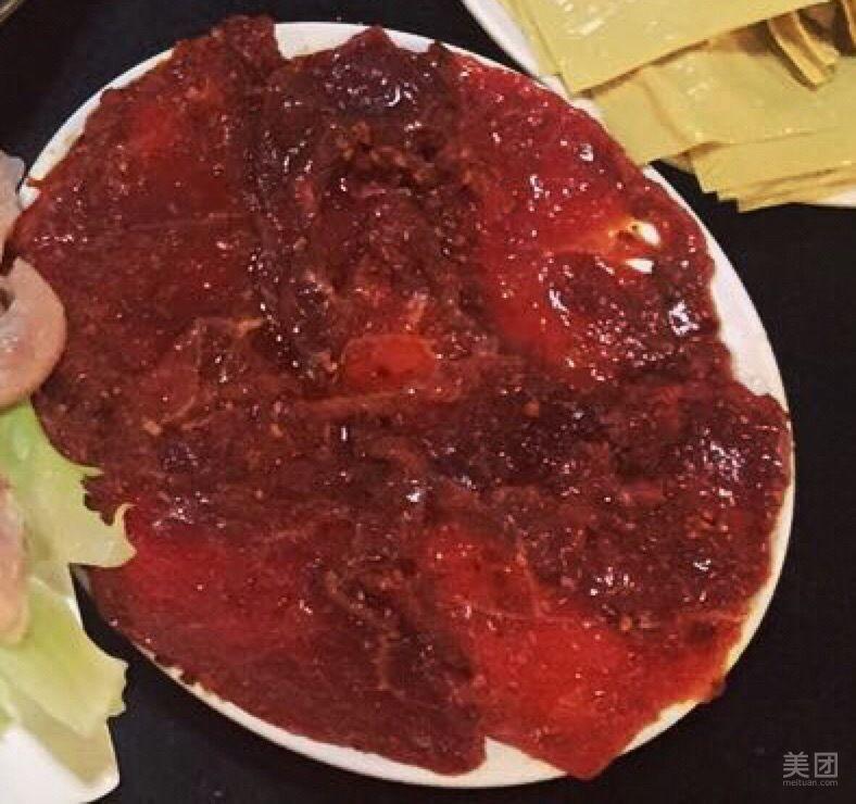重庆憨石匠土火锅(高新店)地址_电话_菜单_人均消费