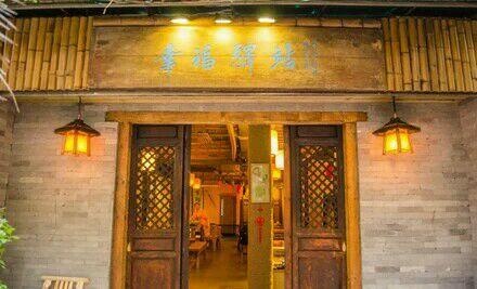 a驿站驿站小酒馆平面设计和影视后期的共同点图片