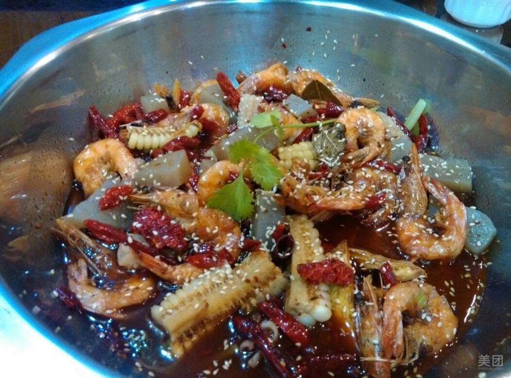 王婆大虾火锅(三所店)