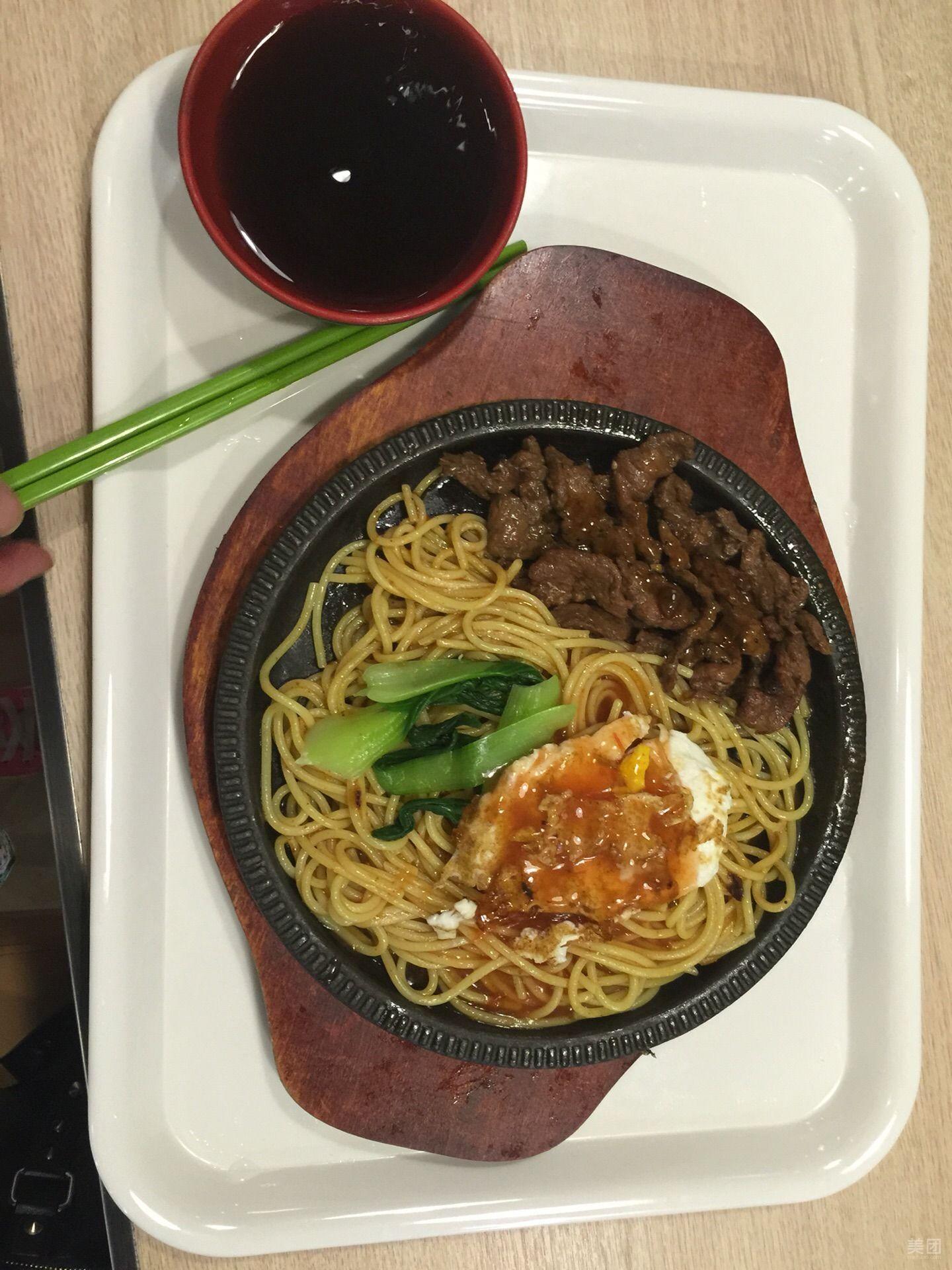 亚惠悦城笔画美食美食express(大蓝白店)外国铁板简花园图片