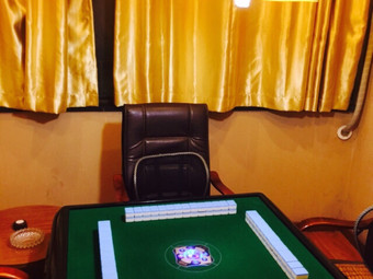 和颐鑫地饭店棋牌室