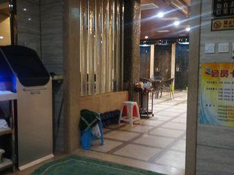 北海道浴馆