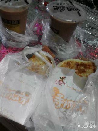 【台湾手抓饼】网站_电话_价格_v网站时间_湖地址以为小的主题美食图片