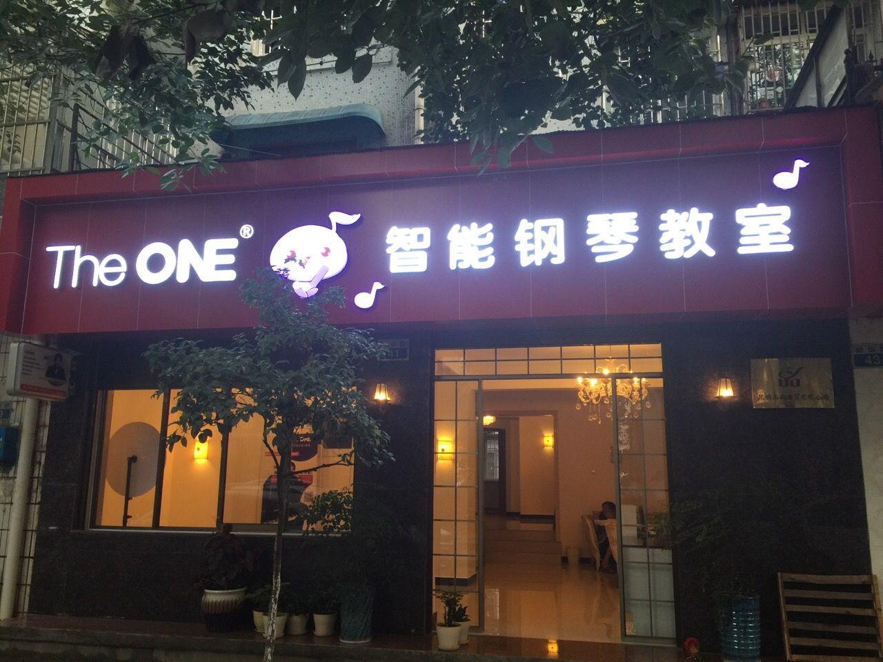 The One 智能钢琴教室The One 智能钢琴教室 1对1智慧钢琴 古筝一月