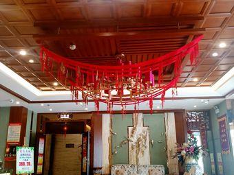 华清宫温泉养生馆
