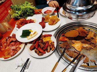 福将海鲜自助烤肉(益华店)