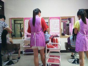 阳光新城社区生活馆