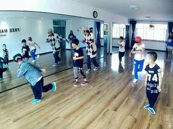 自由印记舞蹈学校