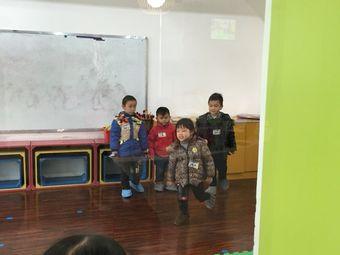 美育儿童音乐国际机构(义乌站店)