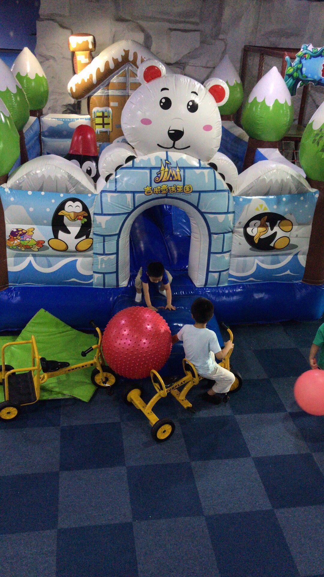 吉米童话王国儿童主题乐园