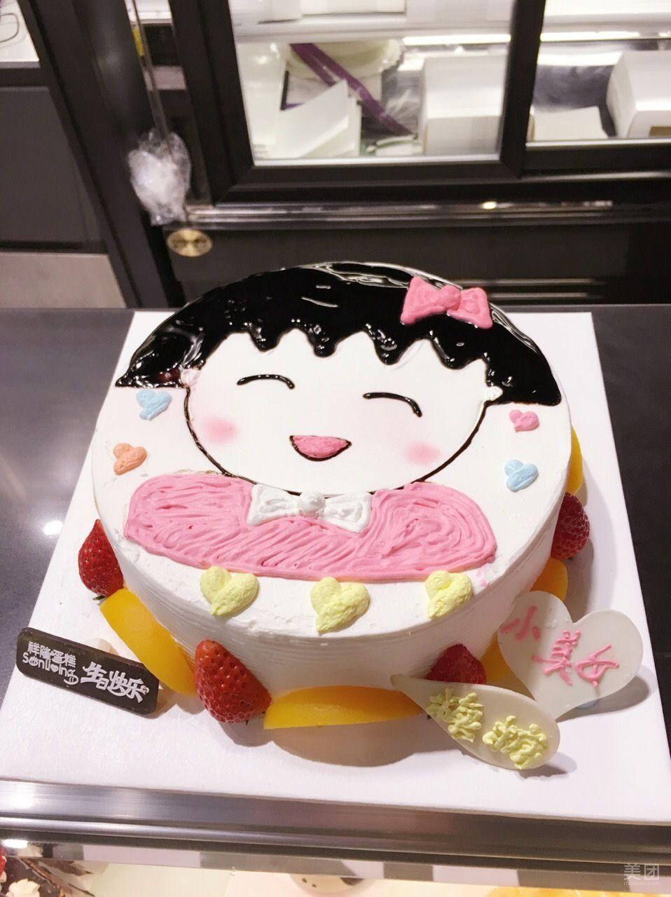 祥隆蛋糕(金博大店)图片