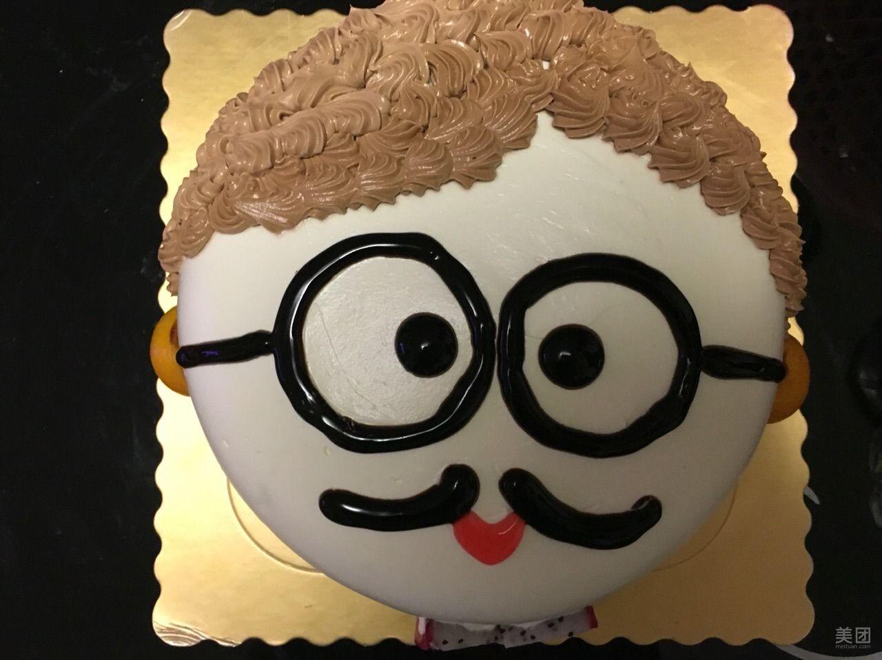 全家乐手绘蛋糕diy蛋糕