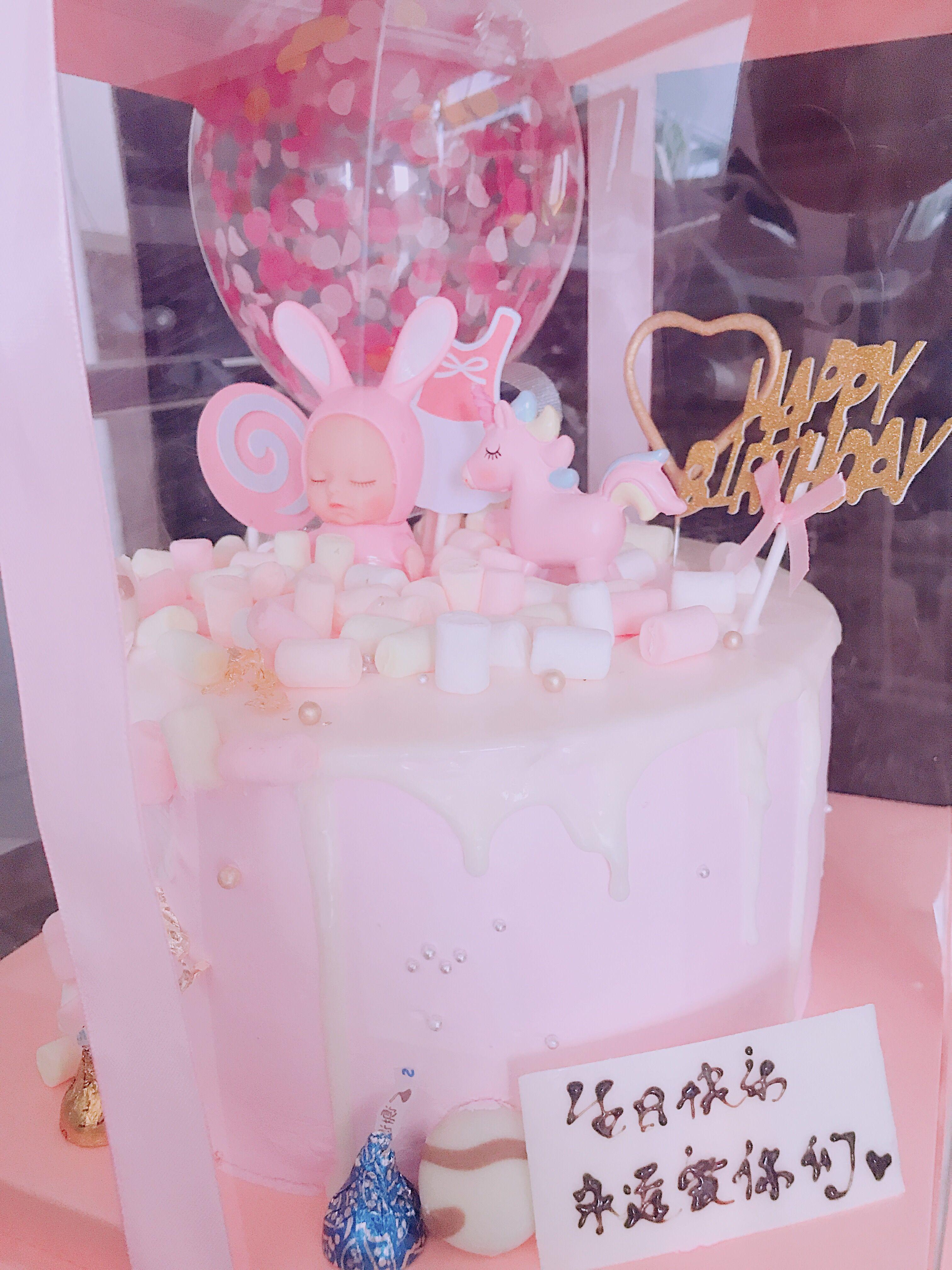 【3店通用】糖妃创意蛋糕