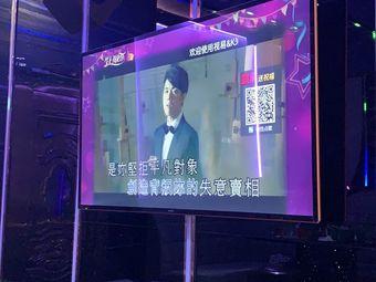 网红汇KTV