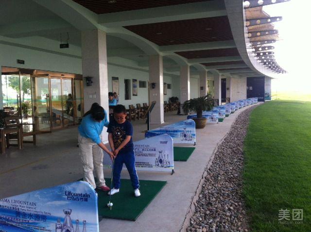 曹妃甸湿地国际高尔夫俱乐部