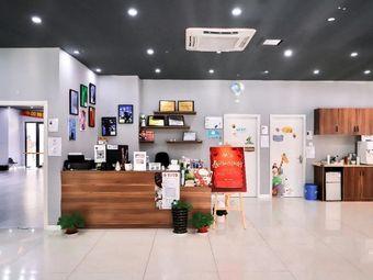 艺之韵艺术中心(汾湖店)