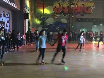 516快乐轮滑溜冰场