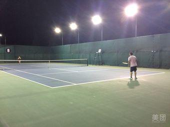 永康网球中心