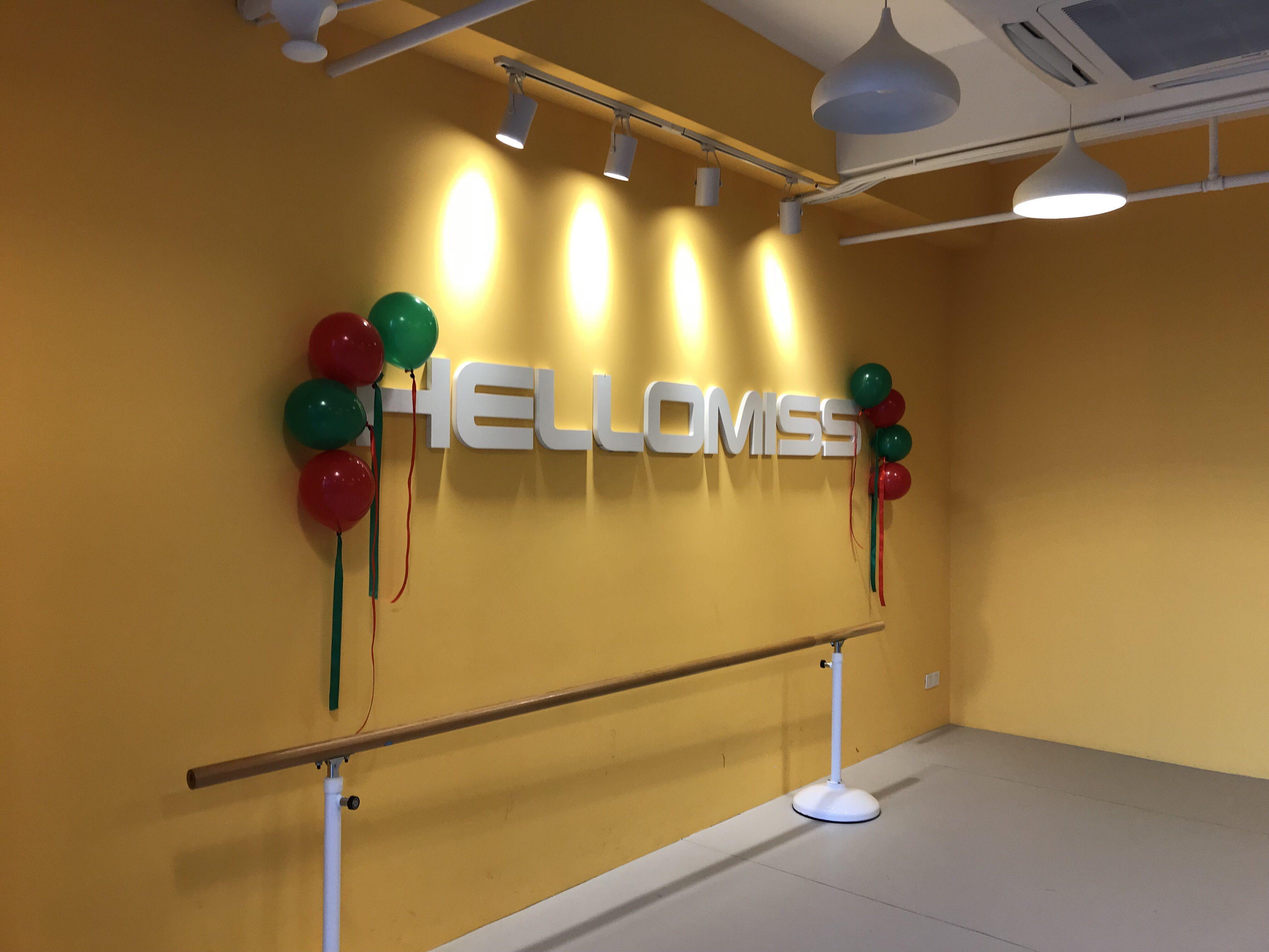 hellomiss舞蹈工作室