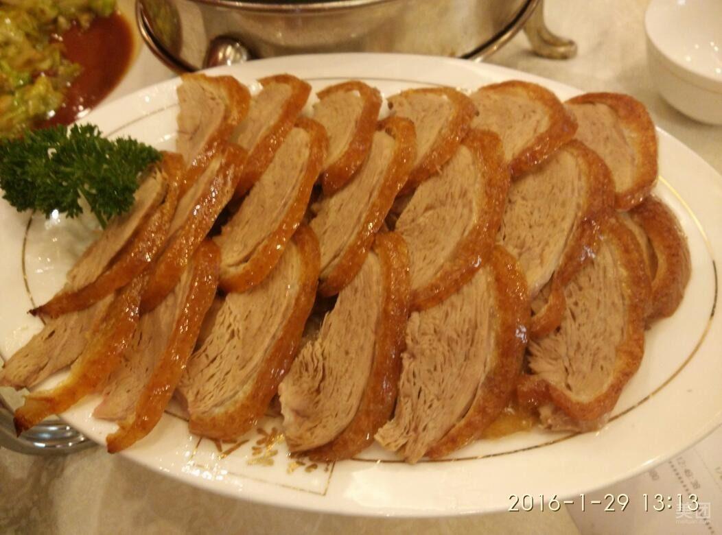 全聚德精品莲子鲜烤鸭煲鸡汤图片