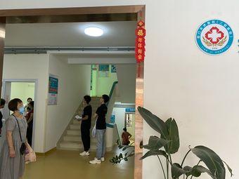 天济医院体检中心