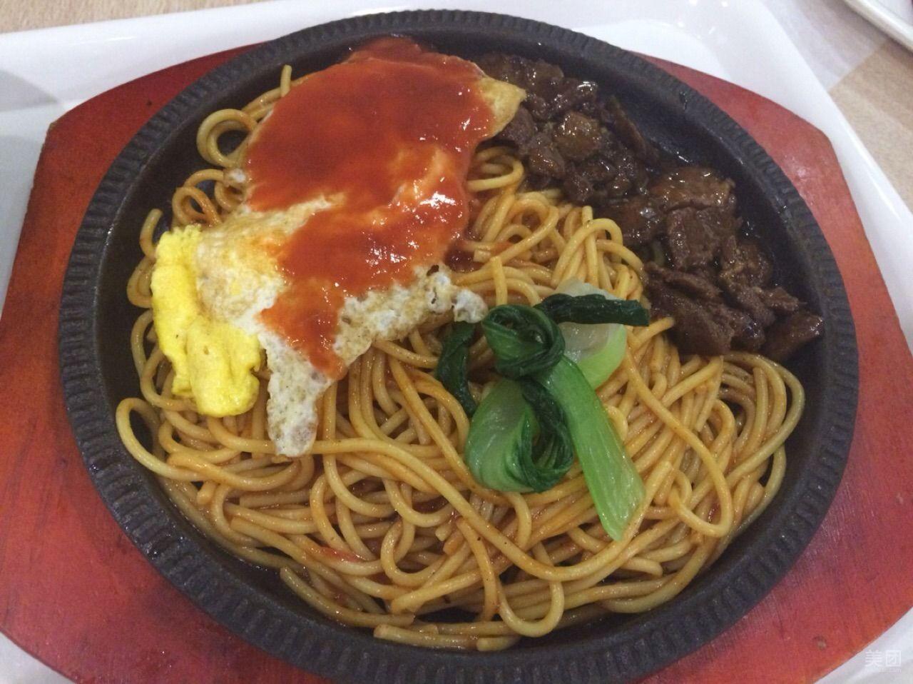 亚惠悦城特色铁板美食express(大蓝白店)美食花园塘沽排行图片