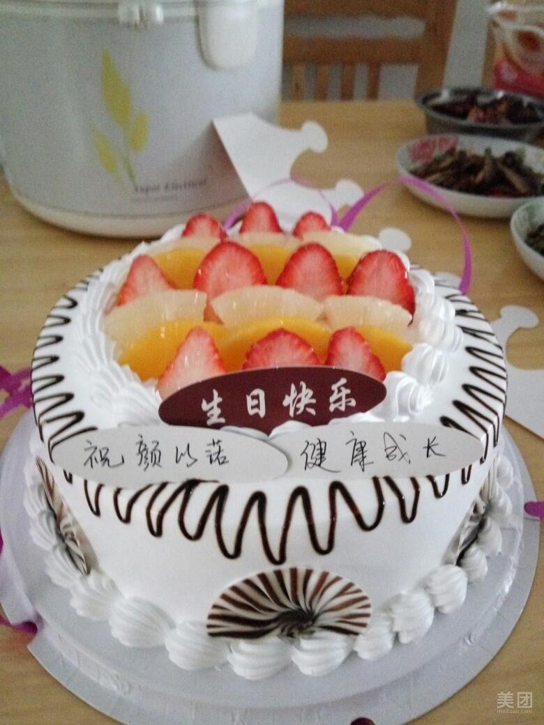 8寸的蛋糕和6寸的蛋糕