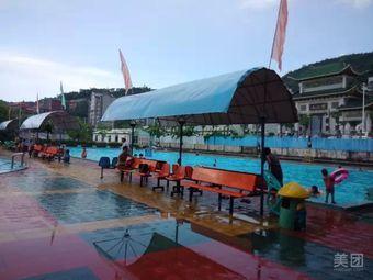 岐山游泳场