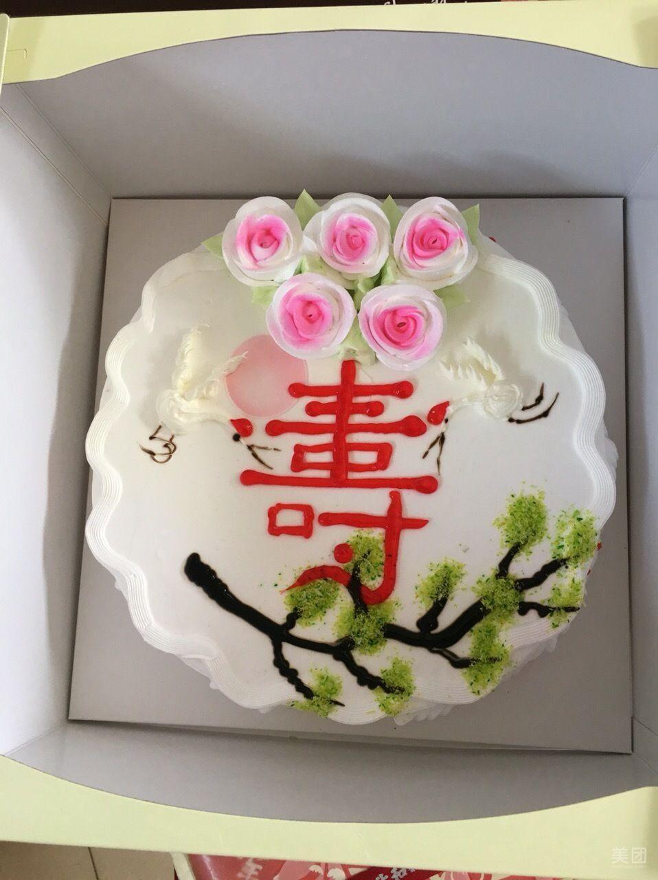 同升和蛋糕(交通街糕尚店)图片