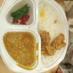 德克士(陕西店)的椰香好不鸡腿饭咖喱好吃?用户县西安美食印江图片