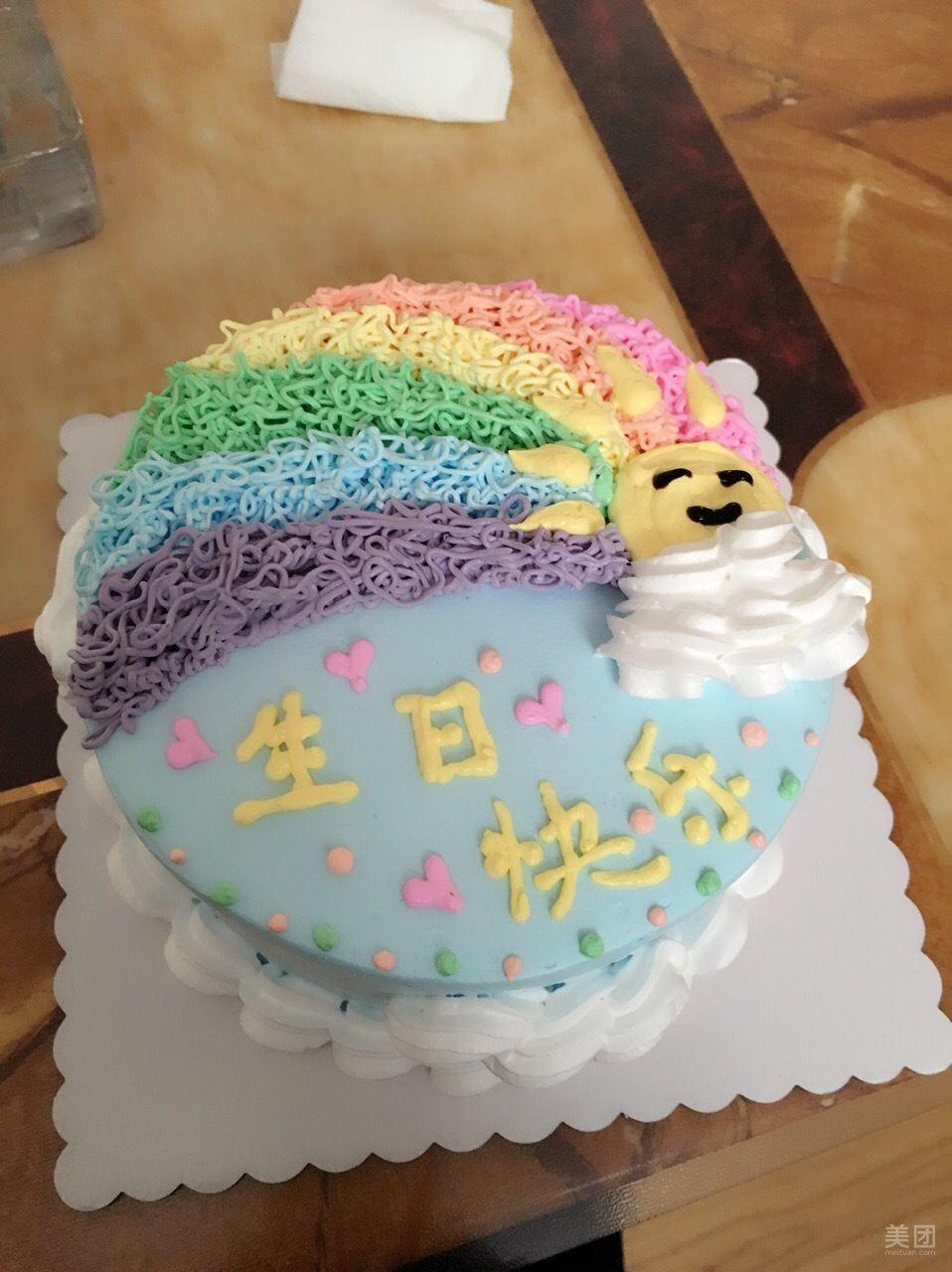彩虹切块蛋糕