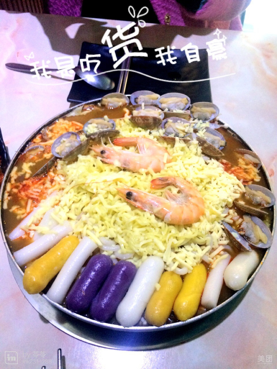 玛食达韩国年糕料理