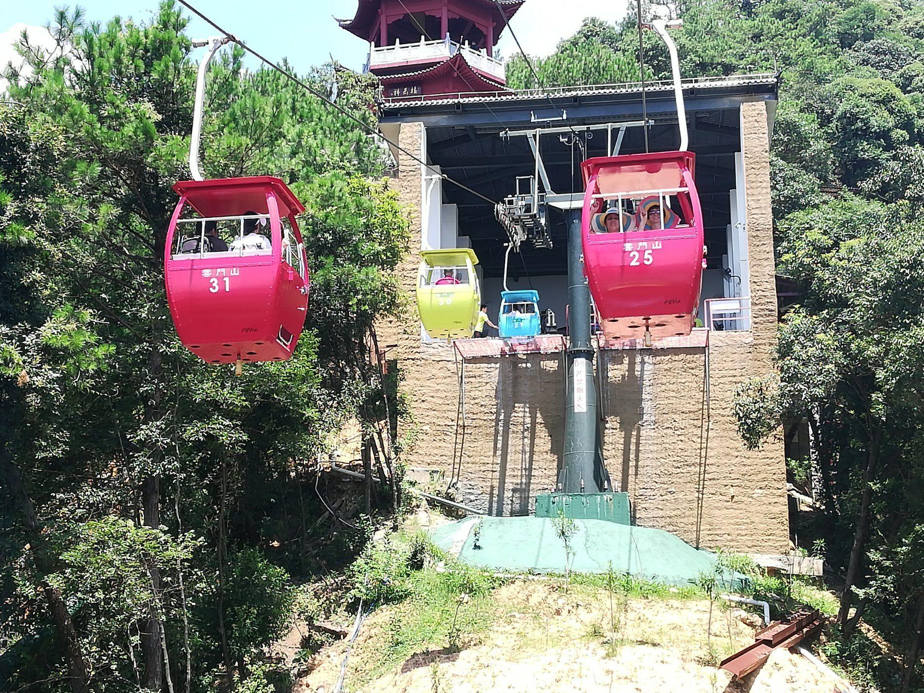 云门山旅游度假区票(含玻璃桥票) 云门山水上乐园票(双人票)