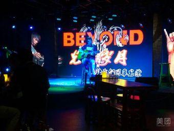 光辉岁月经典音乐酒吧