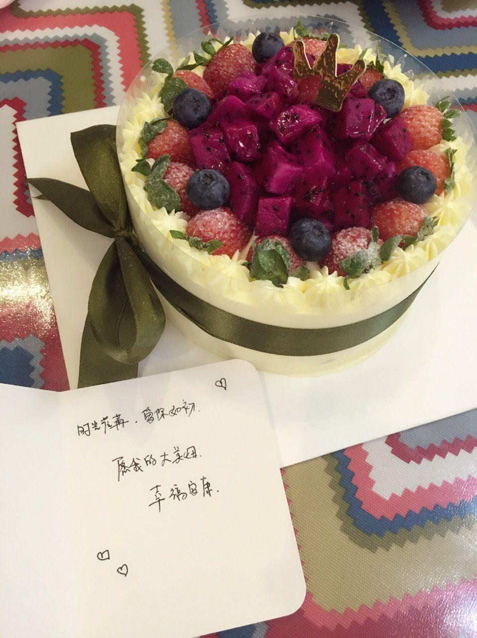 怎么包草莓花束步骤图