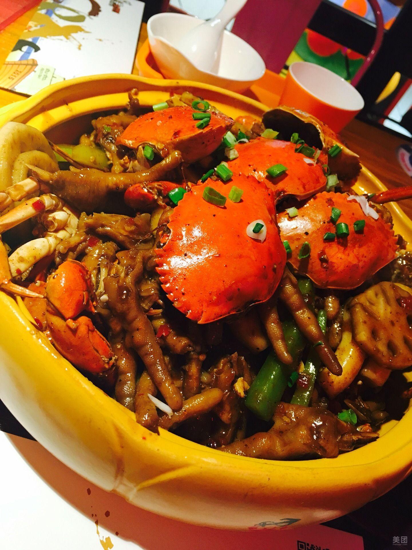 水手肉蟹煲